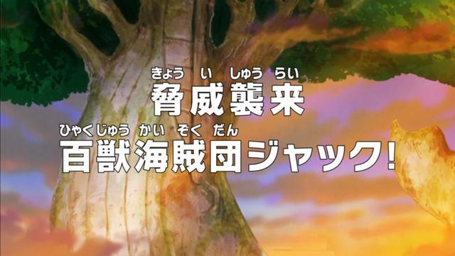 File:Episode 757.png