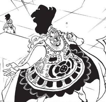 File:Gatz Manga Infobox.png