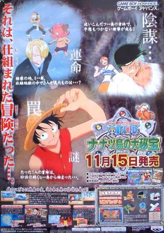 File:Nanatsu Shima no Daihihou - Promo Poster.png
