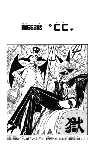 File:Chapter 663.png