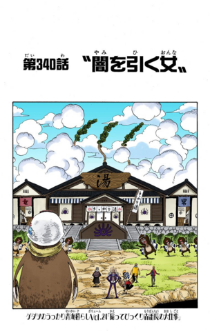 File:Chapter 340 Colored.png