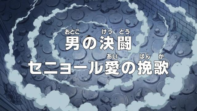File:Episode 715.png