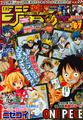 Shonen Jump 2014 Issue 06-07.png