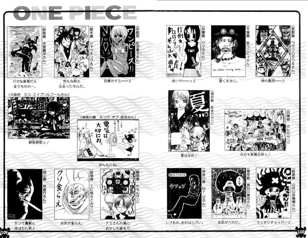 File:UGP Volume 030b.png