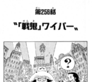 Chapter 256
