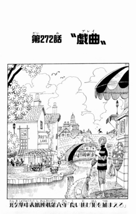 Chapter 272