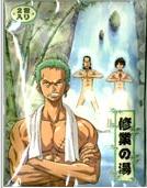 File:Bamboo Salt.PNG
