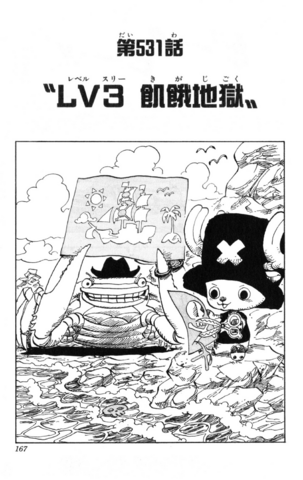 File:Chapter 531.png