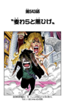 Chapter 543 Colored