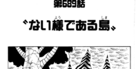 Chapter 689