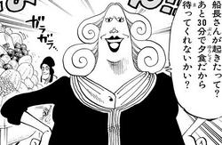 Terracotta Manga Infobox