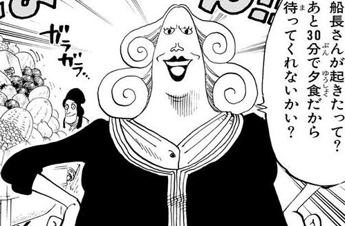 File:Terracotta Manga Infobox.png