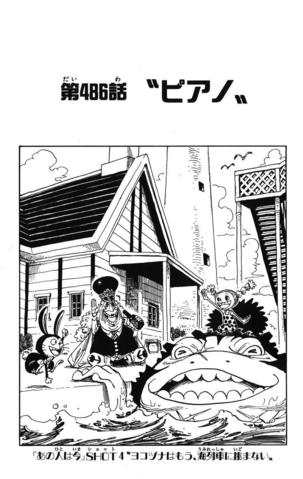 File:Chapter 486.png