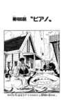 Chapter 486