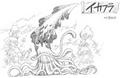 Thumbnail for version as of 23:07, May 23, 2013
