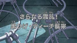 Episode 444
