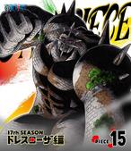 BD Season 17 Piece 15