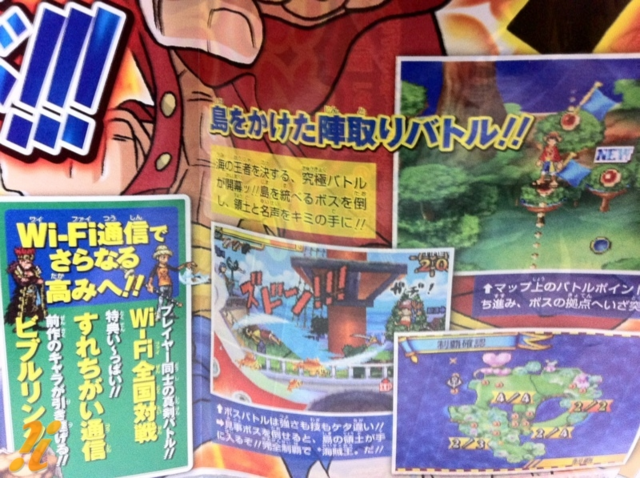 File:Gigant Battle 2 - New World Promo Scan 2 Part 1.png