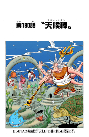 File:Chapter 190 Colored.png