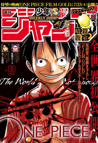File:Shonen Jump 2016 Issue 13.png