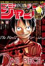 Shonen Jump 2016 Issue 13