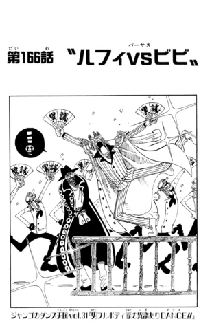 File:Chapter 166.png