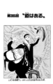 Chapter 385.png