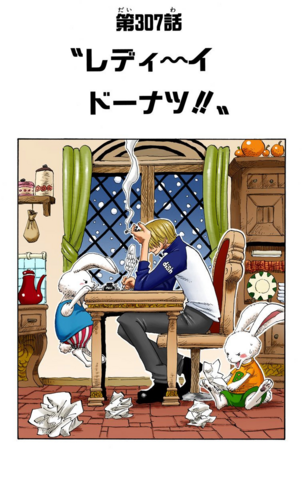 File:Chapter 307 Colored.png