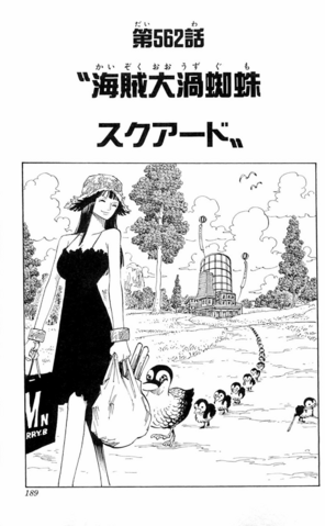 File:Chapter 562.png