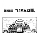 Chapter 258