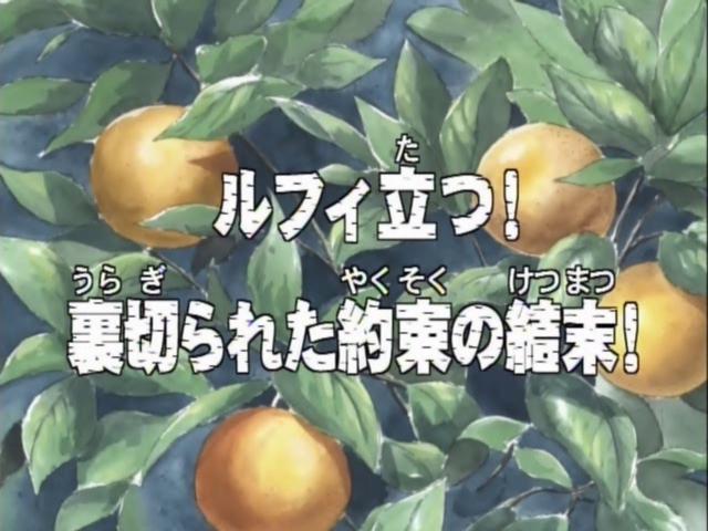 File:Episode 37.png