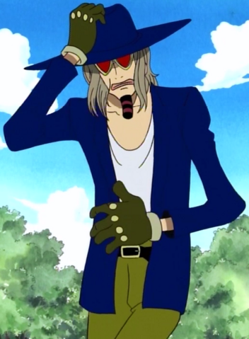 File:Jango Initial Outfit.png