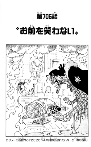 File:Chapter 706.png