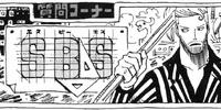 SBS Volume 42