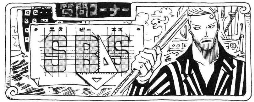 Berkas:SBS Vol 42 header.png