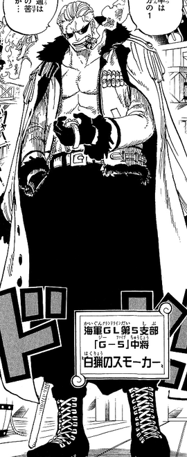 Smoker Manga Post Timeskip Infobox