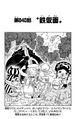 Chapter 840.png