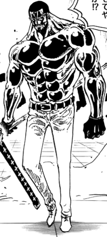 File:Vergo Full Body Haki.png