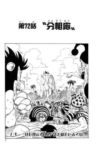 File:Chapter 72.png
