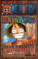 Rainbow! Official Animation Guide Book.png
