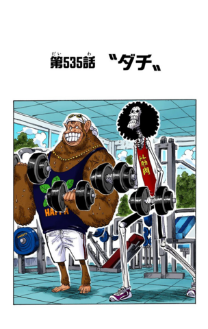 File:Chapter 535 Colored.png