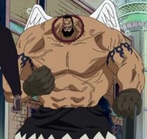 Muscular Urouge.png