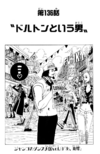 Chapter 136.png
