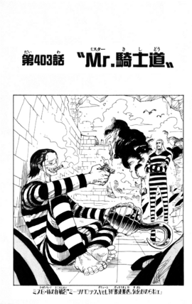 Chapter 403