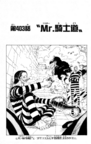 Chapter 403.png