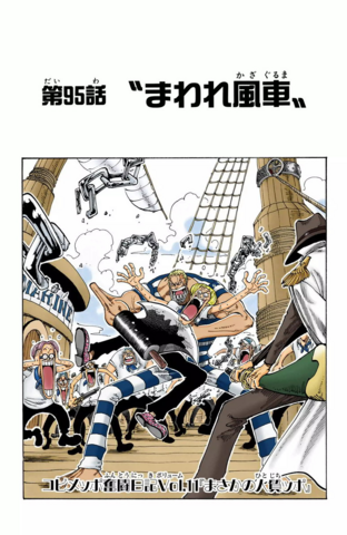 File:Chapter 95 Colored.png