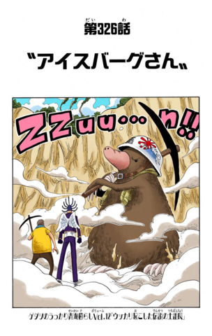 File:Chapter 326 Colored.png