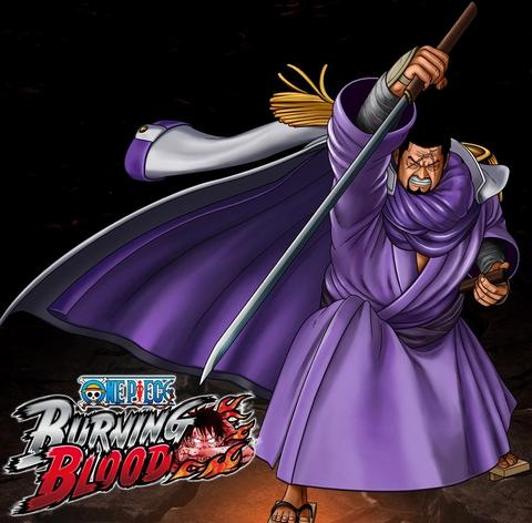 File:One Piece Burning Blood Admiral Fujitora (Artwork).png