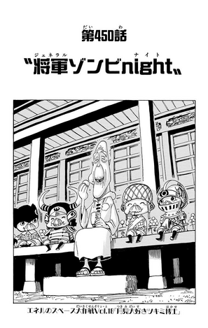 Chapter 450