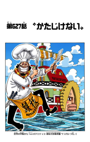 File:Chapter 627 Colored.png
